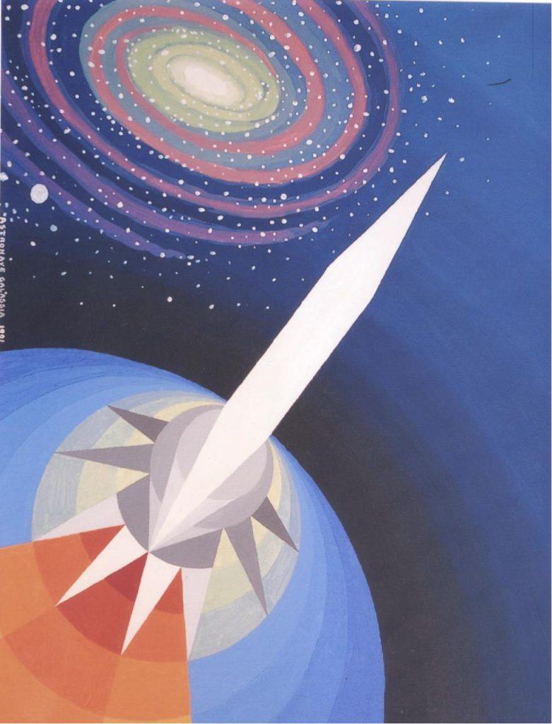'Astronave Galassia', olio su tela, cm 50x60, 1991 € 3.000