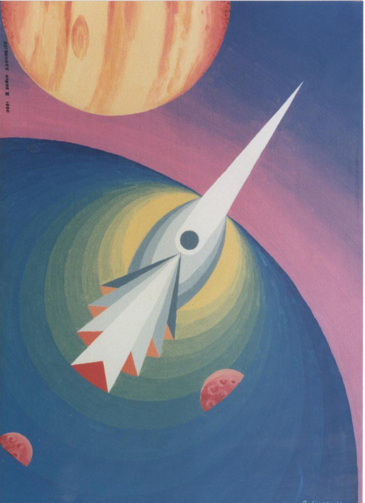'Astronave Giove II', olio su tela, cm 50x70, 1990 € 3.000