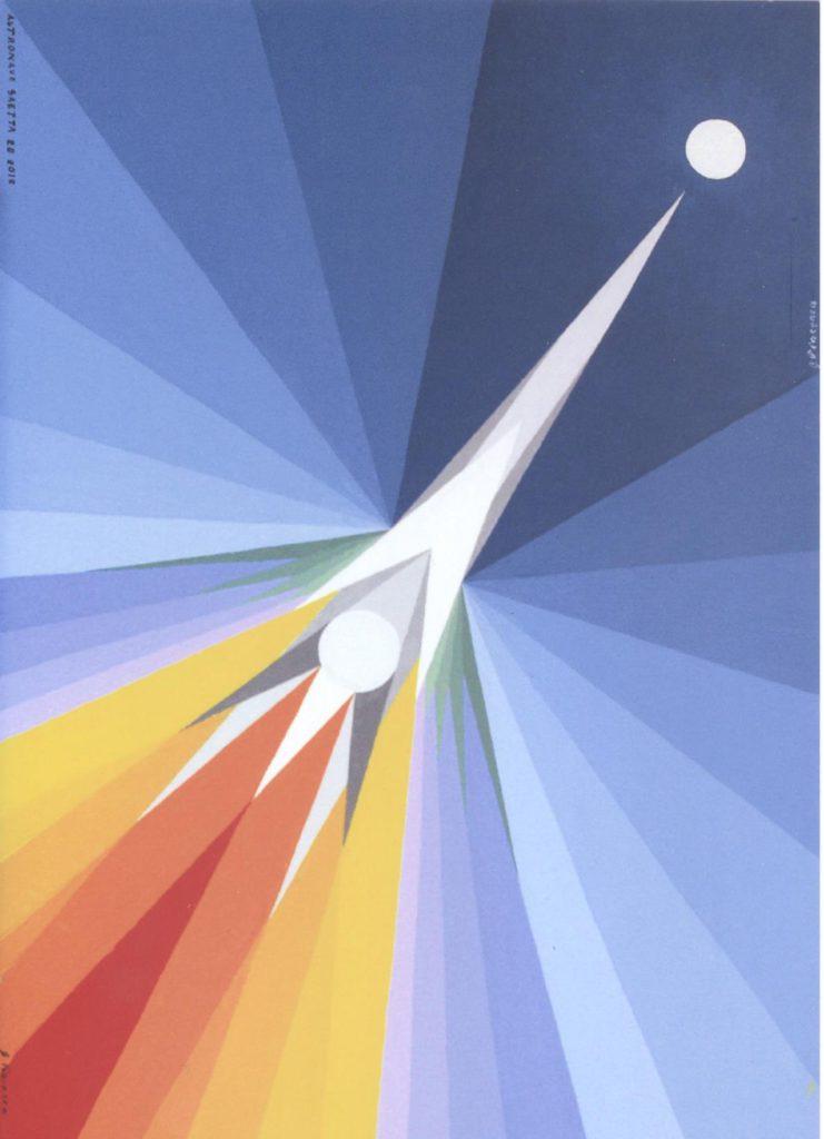 'Astronave Saetta 2B', acrilico su tela, cm 50x70, 2012 € 3.200